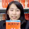 平田 菜生さん