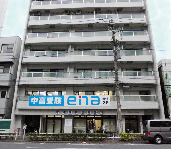 ena新御徒町 - 首都圏の塾・進学...